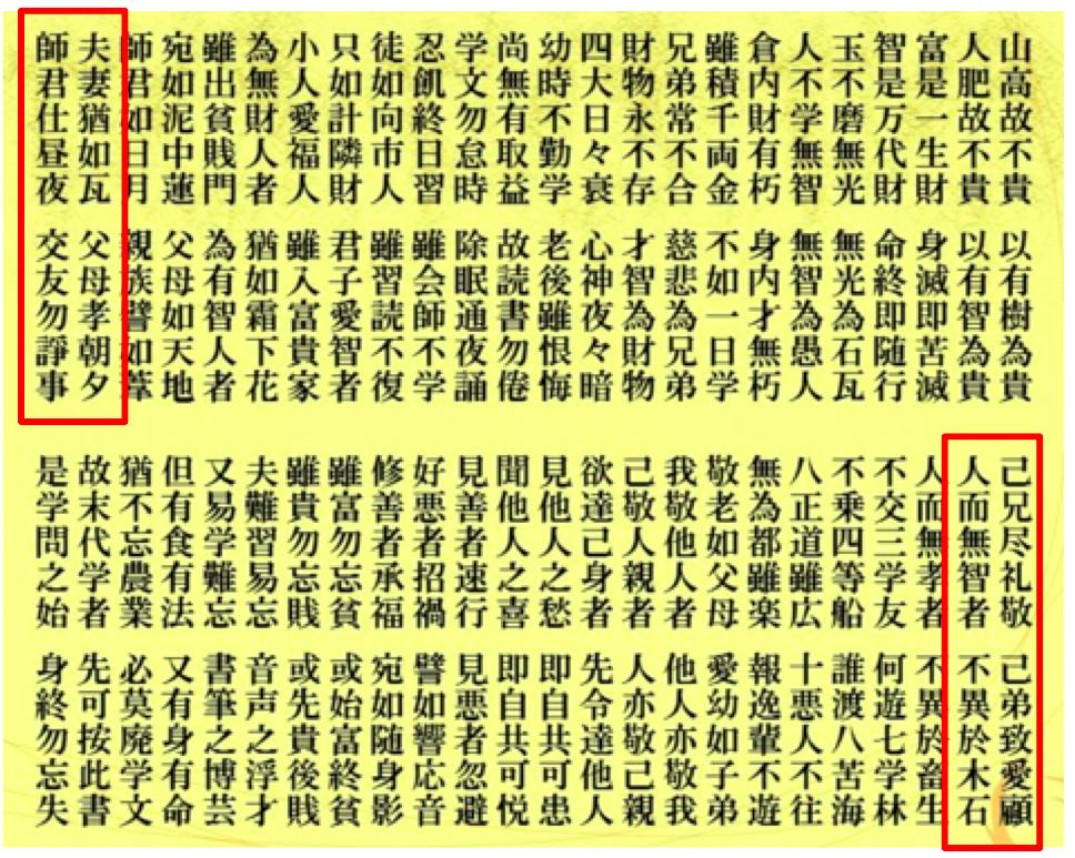 f:id:hiroshi-kizaki:20180220193430p:plain