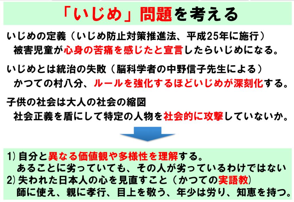 f:id:hiroshi-kizaki:20180225122757p:plain