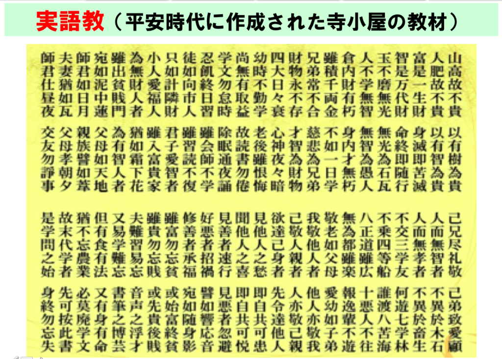 f:id:hiroshi-kizaki:20180225131407p:plain
