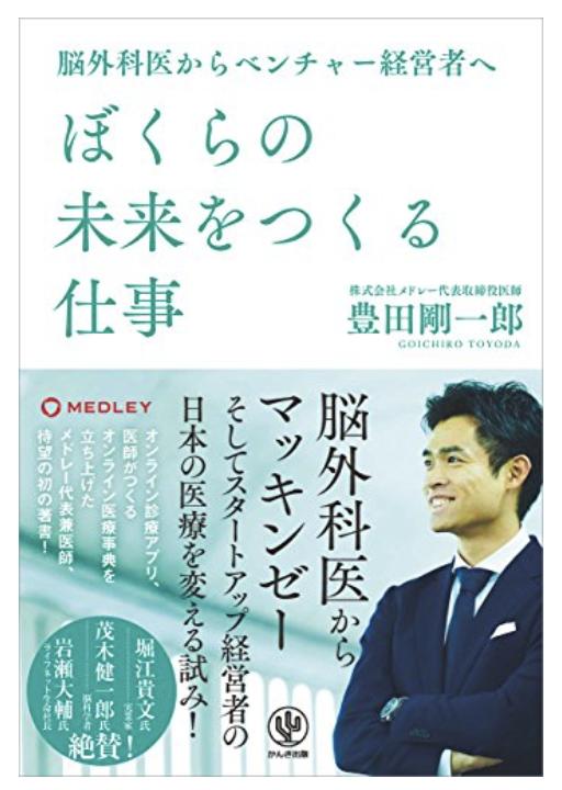f:id:hiroshi-kizaki:20180429085541p:plain