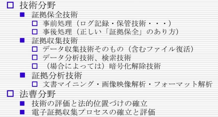 f:id:hiroshi-kizaki:20180708095533p:plain