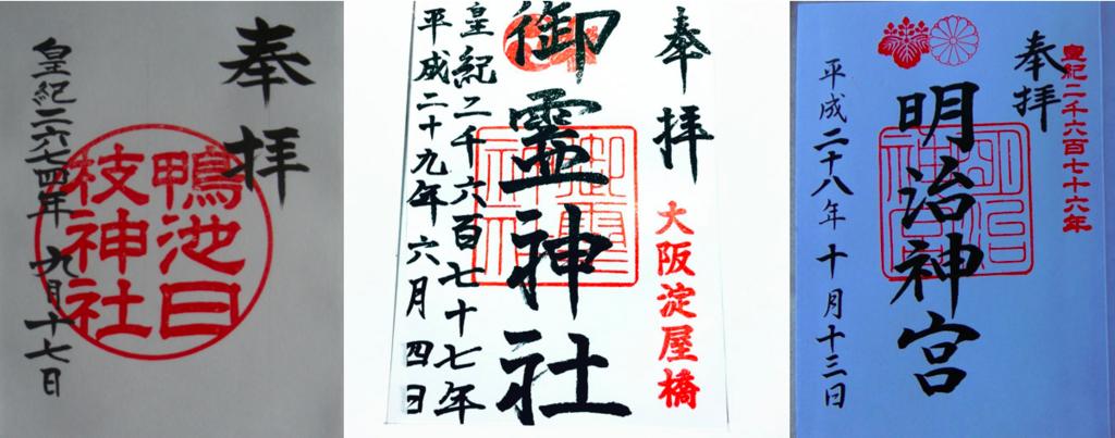 f:id:hiroshi-kizaki:20180730083029p:plain