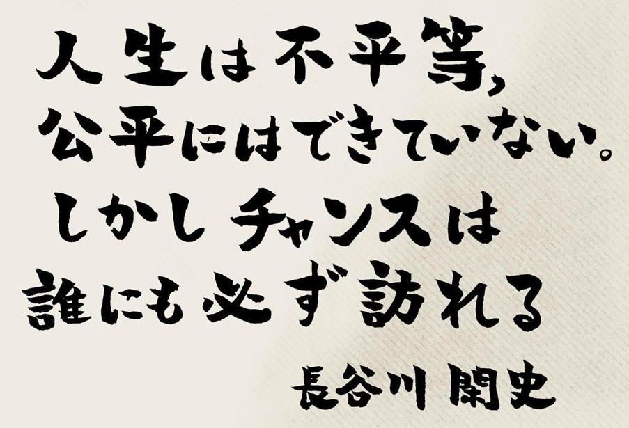 f:id:hiroshi-kizaki:20180731082127p:plain