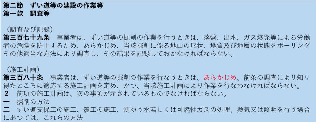 f:id:hiroshi-kizaki:20180905204735p:plain