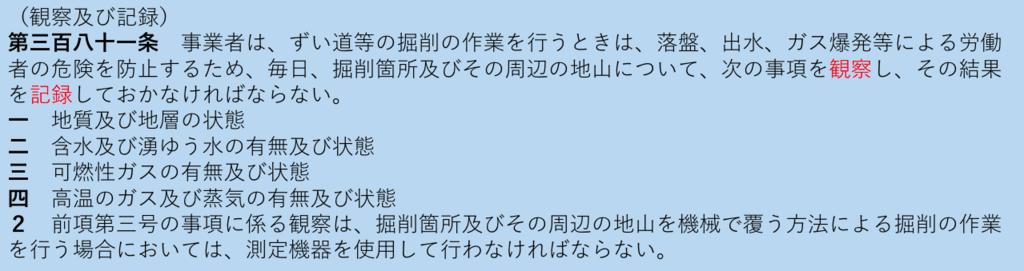 f:id:hiroshi-kizaki:20180905204748p:plain