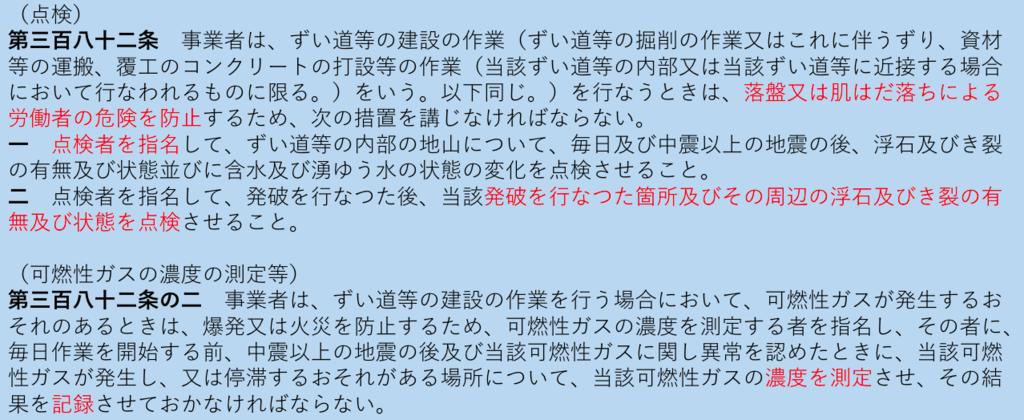f:id:hiroshi-kizaki:20180905204757p:plain