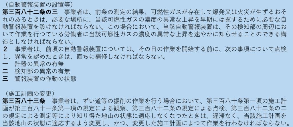 f:id:hiroshi-kizaki:20180905204806p:plain