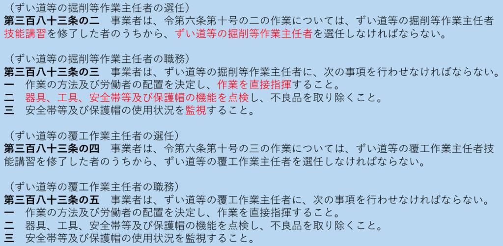 f:id:hiroshi-kizaki:20180905204815p:plain
