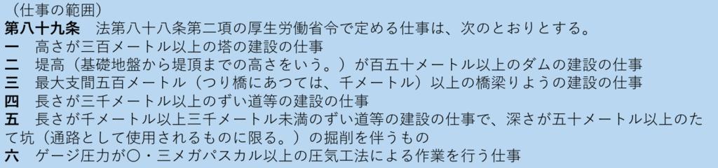 f:id:hiroshi-kizaki:20180905204822p:plain