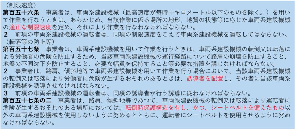 f:id:hiroshi-kizaki:20180909105142p:plain
