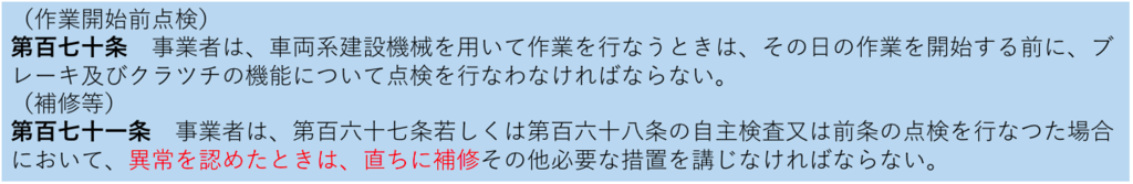 f:id:hiroshi-kizaki:20180909105150p:plain
