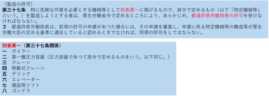f:id:hiroshi-kizaki:20180910214326p:plain