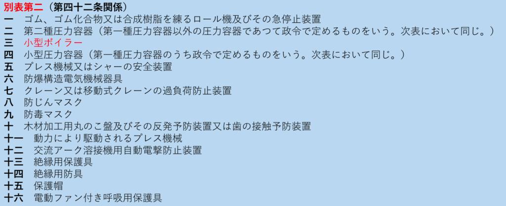 f:id:hiroshi-kizaki:20180910214345p:plain