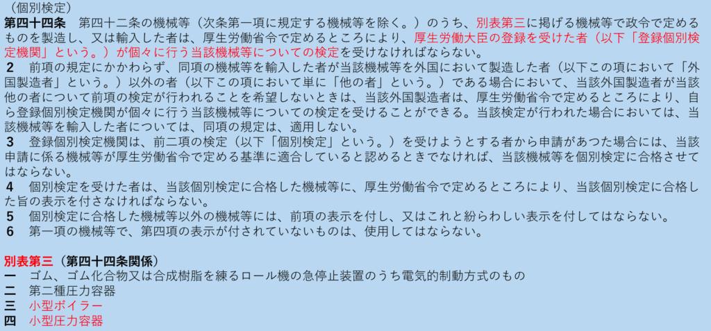 f:id:hiroshi-kizaki:20180910214354p:plain