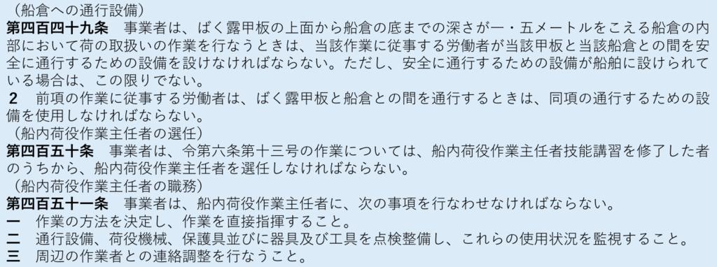 f:id:hiroshi-kizaki:20180911211450p:plain