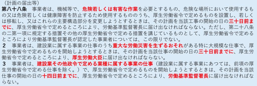 f:id:hiroshi-kizaki:20180912081731p:plain