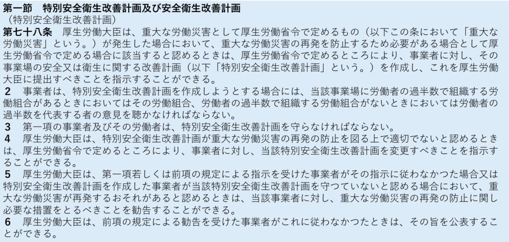 f:id:hiroshi-kizaki:20180912185405p:plain