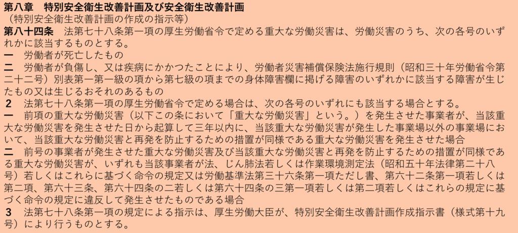 f:id:hiroshi-kizaki:20180912185443p:plain