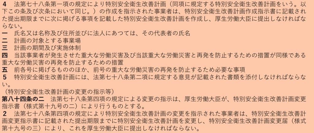 f:id:hiroshi-kizaki:20180912185452p:plain