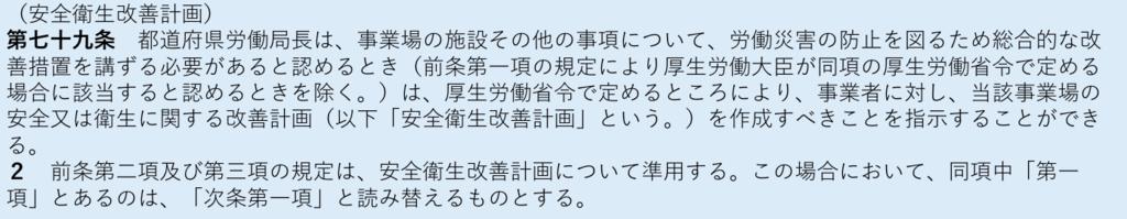 f:id:hiroshi-kizaki:20180912185459p:plain
