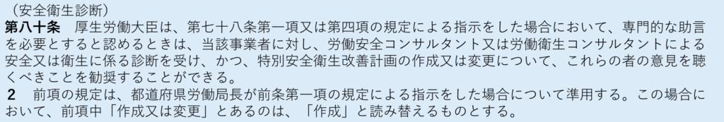 f:id:hiroshi-kizaki:20180912185508p:plain