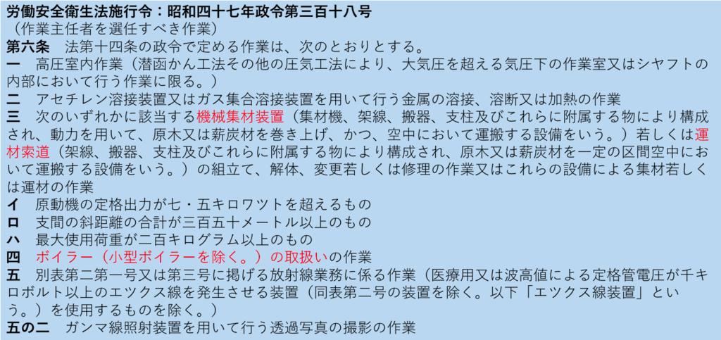 f:id:hiroshi-kizaki:20180915105141p:plain