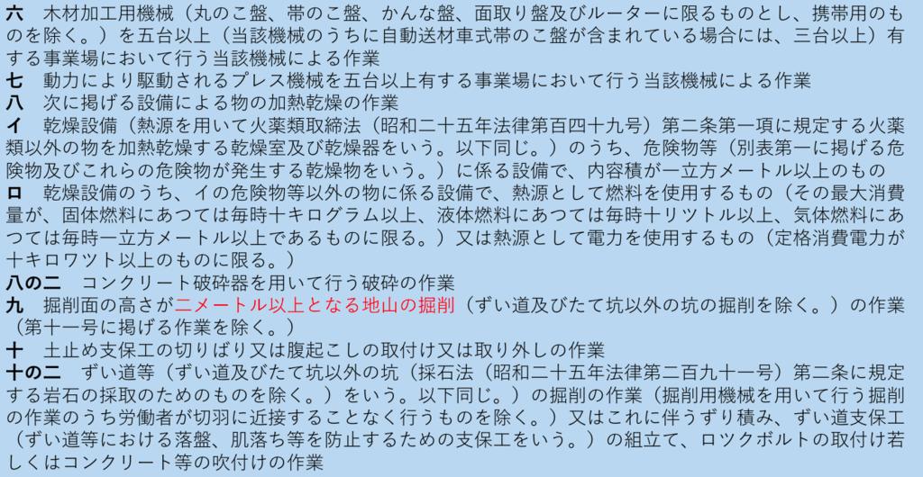f:id:hiroshi-kizaki:20180915105150p:plain