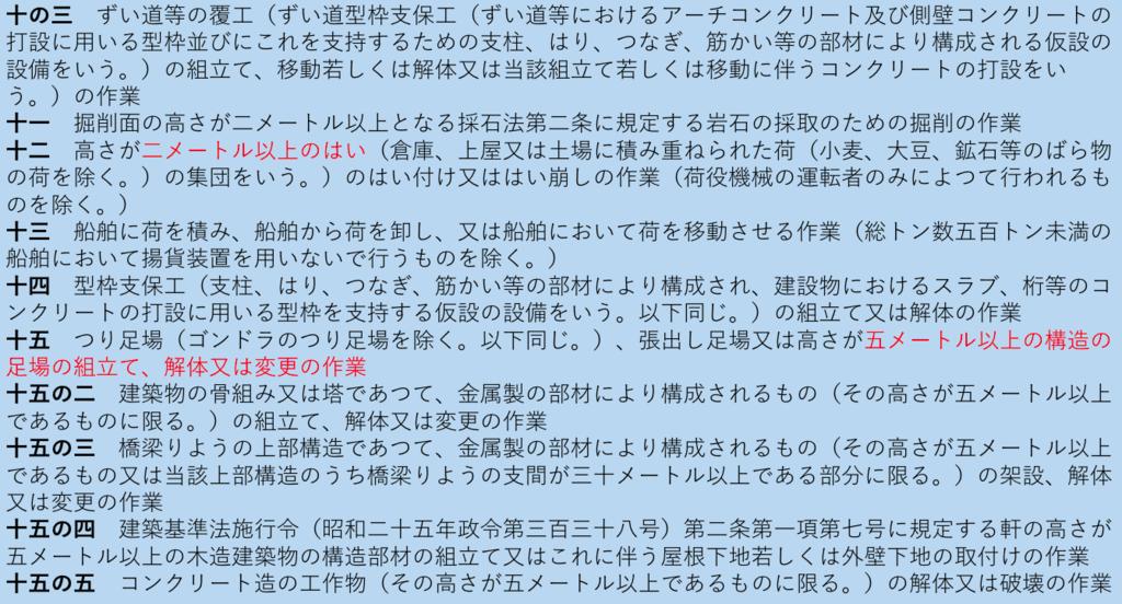 f:id:hiroshi-kizaki:20180915105158p:plain