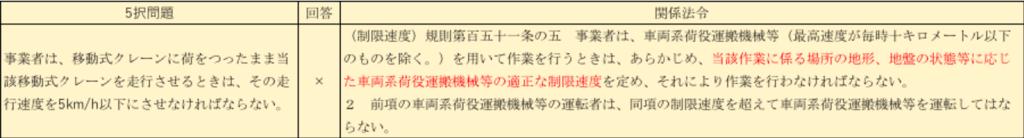 f:id:hiroshi-kizaki:20180915121908p:plain