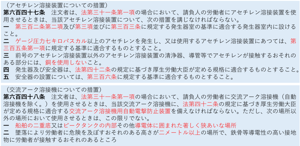 f:id:hiroshi-kizaki:20180920190822p:plain