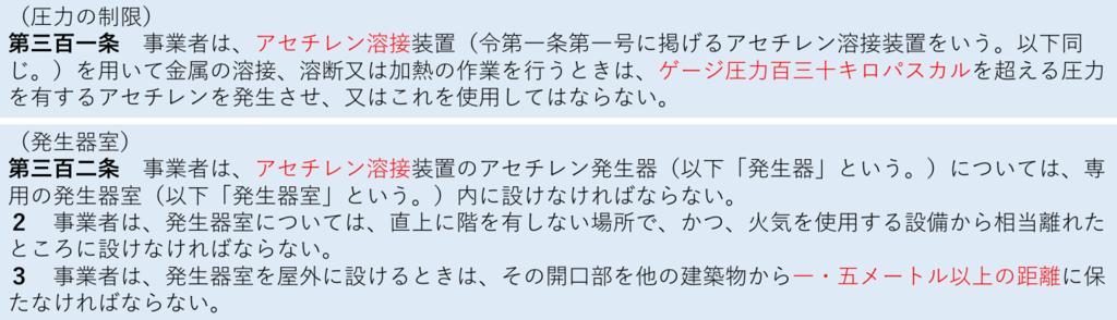 f:id:hiroshi-kizaki:20180920191418p:plain