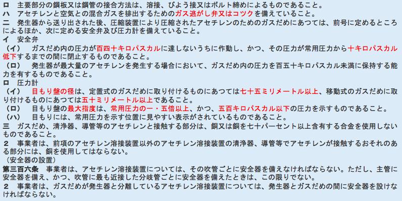 f:id:hiroshi-kizaki:20180920193314p:plain