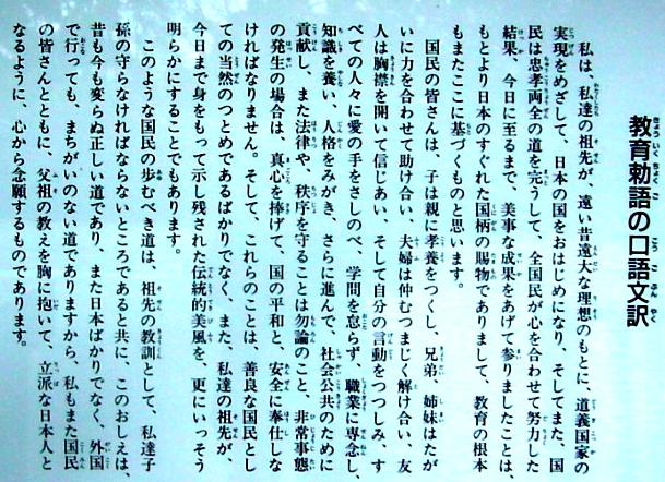 f:id:hiroshi-kizaki:20181004075423p:plain