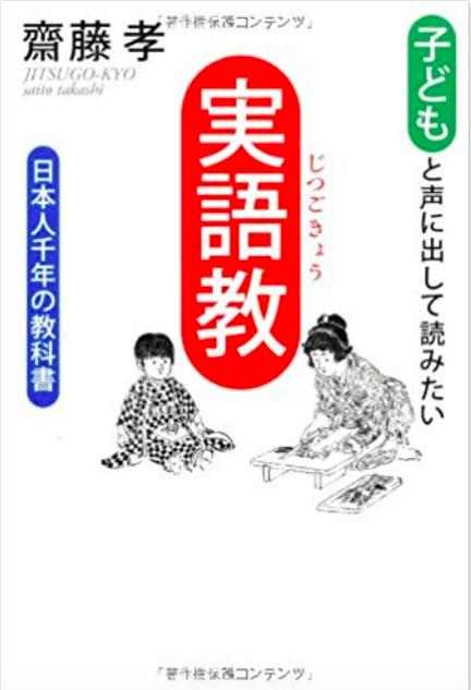 f:id:hiroshi-kizaki:20181004082711p:plain