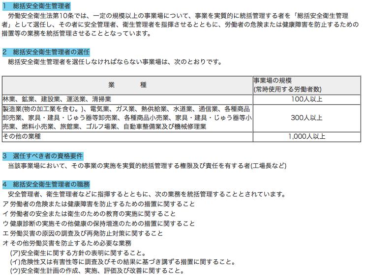 f:id:hiroshi-kizaki:20181007175453p:plain