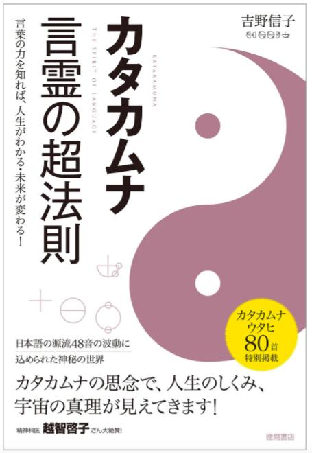 f:id:hiroshi-kizaki:20181123112153p:plain