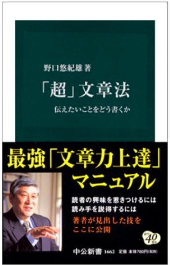 f:id:hiroshi-kizaki:20190104190325p:plain