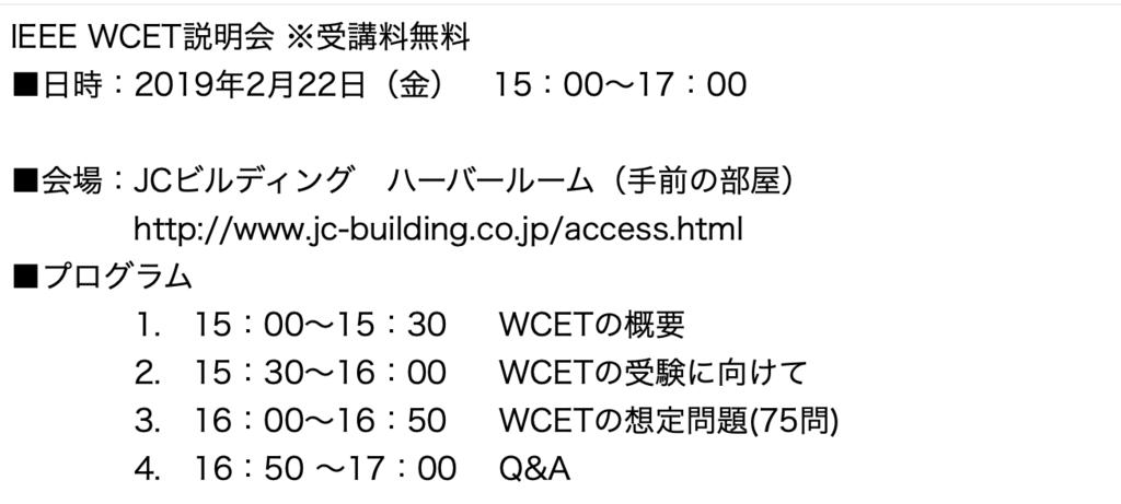 f:id:hiroshi-kizaki:20190115215709p:plain