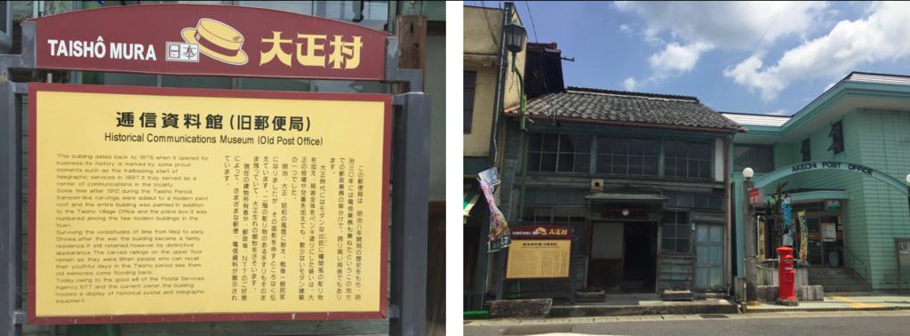 f:id:hiroshi-kizaki:20190309142045p:plain