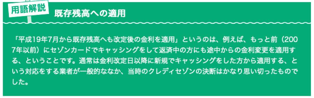f:id:hiroshi-kizaki:20190422054942p:plain