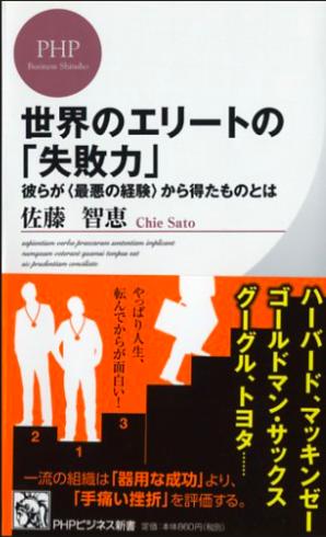 f:id:hiroshi-kizaki:20190429131500p:plain