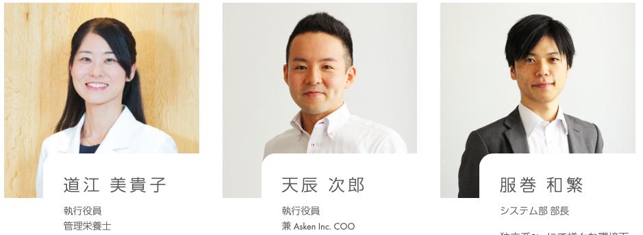 f:id:hiroshi-kizaki:20190527074447p:plain