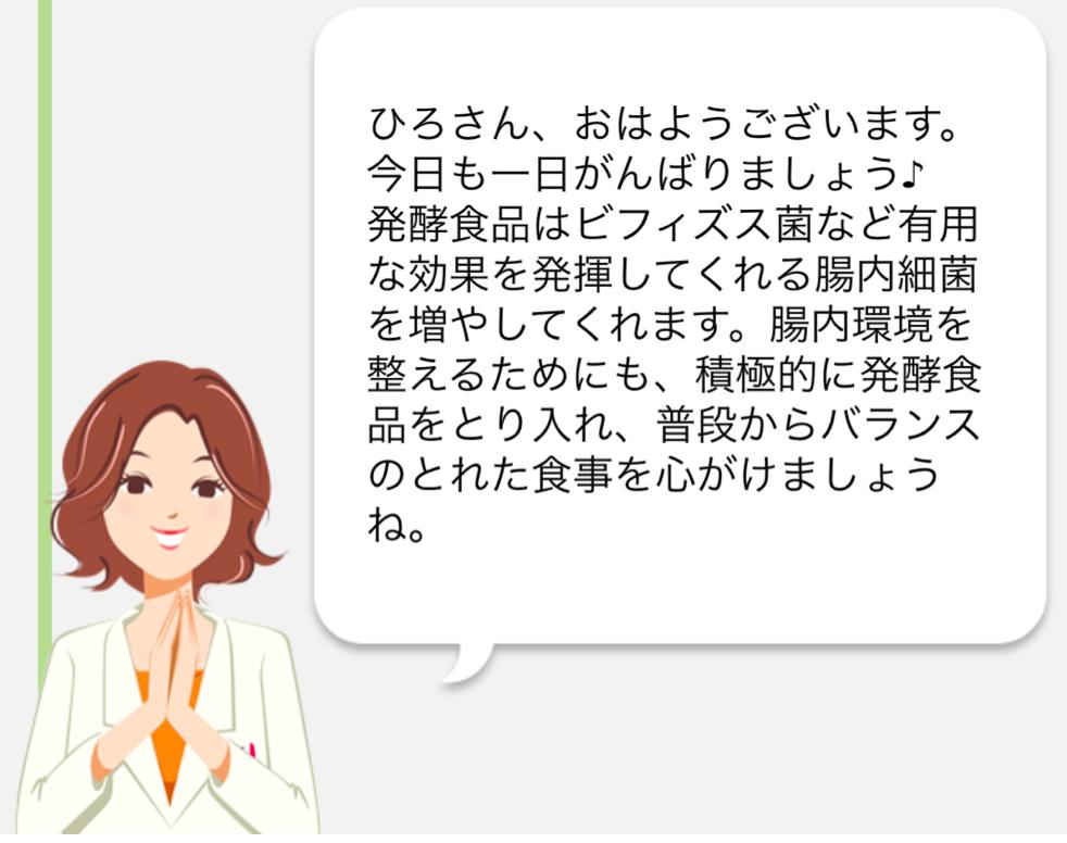 f:id:hiroshi-kizaki:20190527074949p:plain