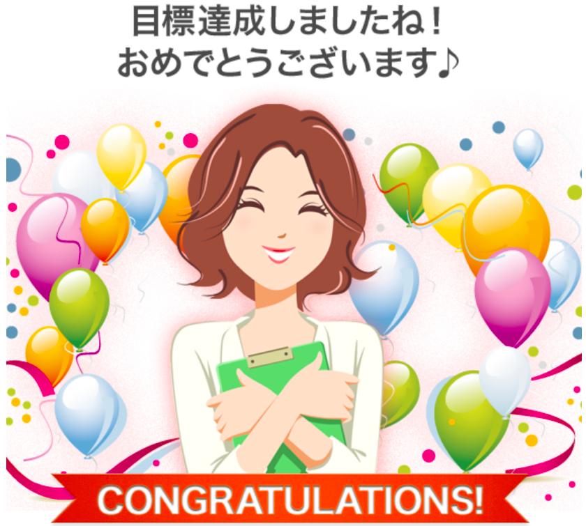 f:id:hiroshi-kizaki:20190527080005p:plain