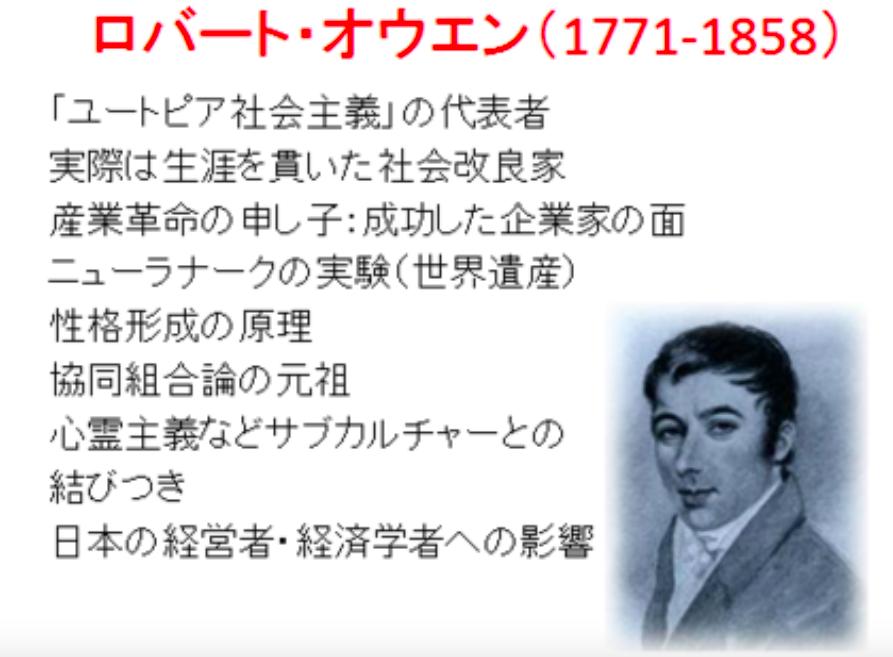 f:id:hiroshi-kizaki:20190611220959p:plain