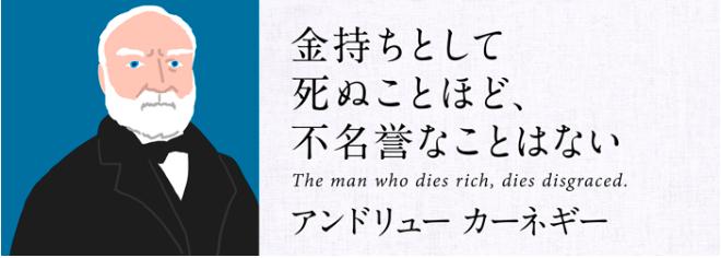 f:id:hiroshi-kizaki:20190618223751p:plain