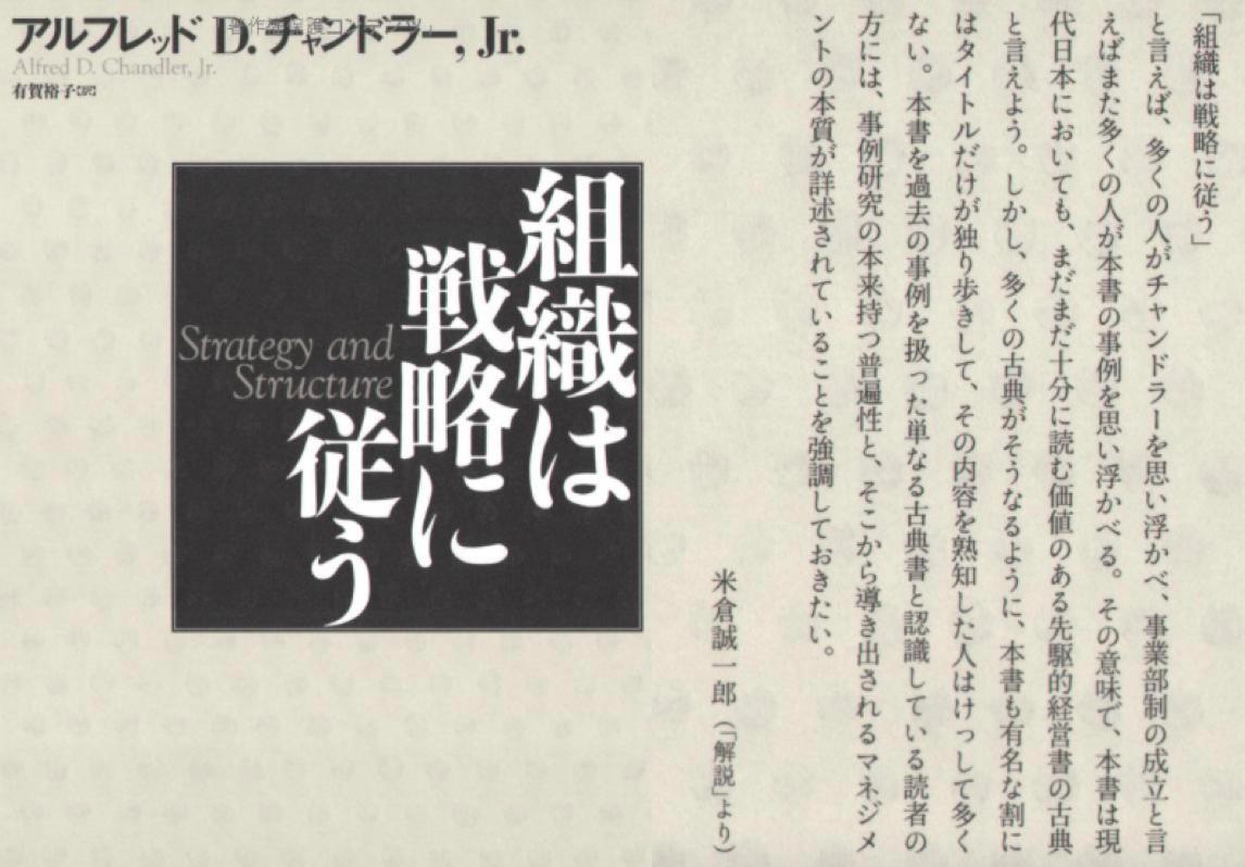 f:id:hiroshi-kizaki:20190618234125p:plain