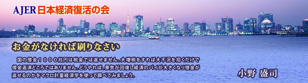 f:id:hiroshi-kizaki:20190623170014p:plain