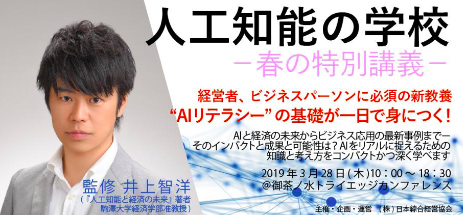 f:id:hiroshi-kizaki:20190623171359p:plain