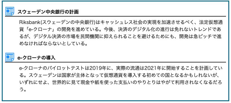 f:id:hiroshi-kizaki:20190623175550p:plain
